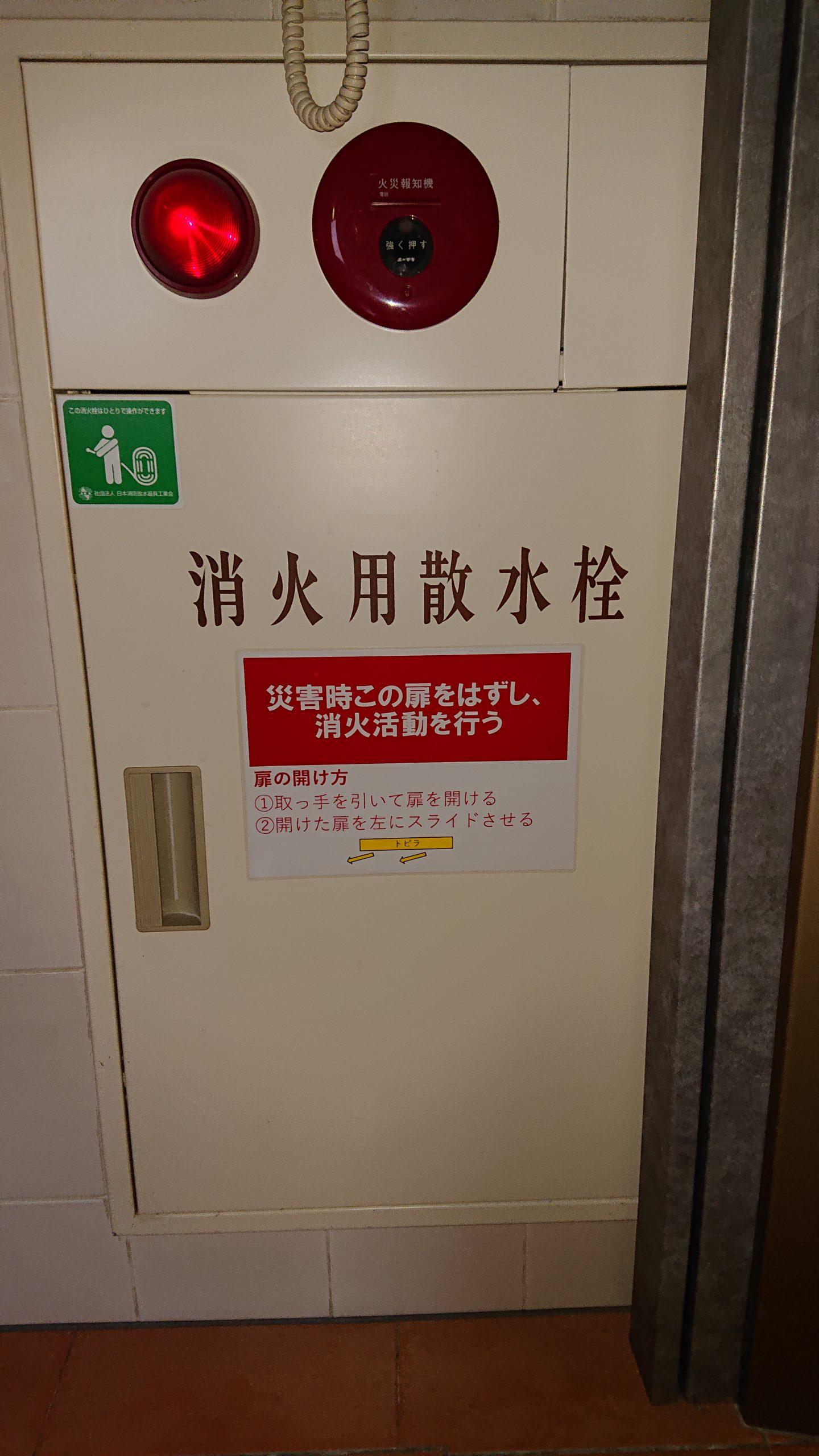 エルステージ館の各フロア消火栓扉表示を更新しました