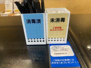 【コロナ対策】フロントに消毒済・使用済ボールペン箱を設置致しました。