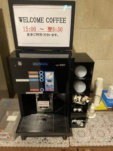 コーヒーサービスの時間を延長いたしました。